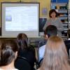 Презентация ресурсов Центра правовой информации